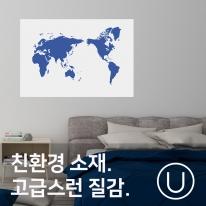[유니크] 세계지도 포스터형 데코스티커 / 그래픽 블루