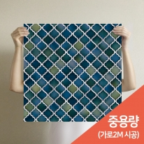 [무지막지] 프리미엄 조각벽지(1롤18조각-가로2M벽 시공가능)/조각 타일블루