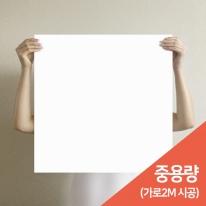 [무지막지] 프리미엄 조각벽지(1롤18조각-가로2M벽 시공가능)/조각 패브릭화이트