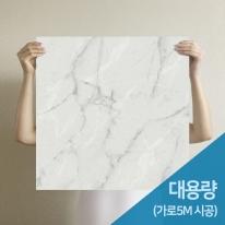 [무지막지] 프리미엄 조각벽지(1롤39조각-가로5M벽 시공가능)/조각 비앙코