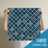 [무지막지] 프리미엄 조각벽지(1롤39조각-가로5M벽 시공가능)/조각 타일블루