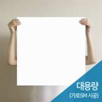 [무지막지] 프리미엄 조각벽지(1롤39조각-가로5M벽 시공가능)/조각 패브릭화이트
