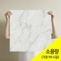 [무지막지] 프리미엄 조각벽지(1롤9조각-가로1M벽 시공가능)/조각 비앙코