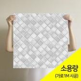 [무지막지] 프리미엄 조각벽지(1롤9조각-가로1M벽 시공가능)/조각 타일그레이