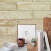 [무지막지]워터풀 조각벽지 스톤베이지 60장조각 (53cmx34cmx60장)