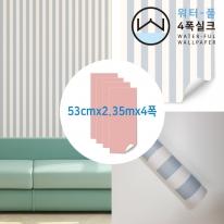 [무지막지 워터풀 실크]풀바른 네폭벽지 패턴 스트라이프스트롱 (53cmx2.35mx04폭)