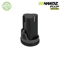 HANDZ 핸즈 12V 배터리팩