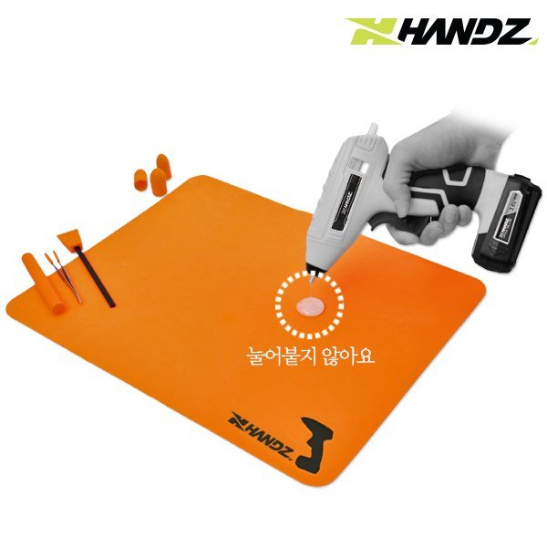 HANDZ 핸즈 글루건헬퍼키트(글루건 작업보조도구)