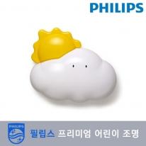 [필립스]K-30832 Kidsplace 써니 4등 직부등-거실등