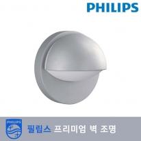 [필립스]O-16245/87벽등(회색/방습/방진)-벽등,실외등