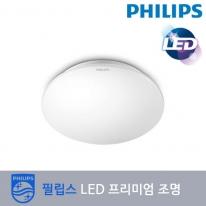 [필립스]C-33369 New에센셜 LED직부-현관,욕실,베란다