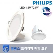 [필립스]4824 LED12/24W 6인치다운라이트-매입등