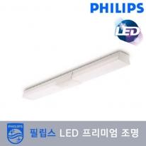 [필립스]31168 필립스 직부등 LED 27W