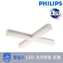 [필립스]31169 필립스 십자등 LED 55W