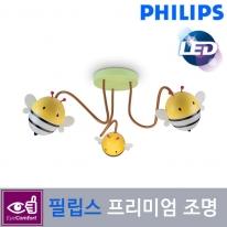 [필립스]77508 꿀벌 3등 LED 35W-키즈등,어린이,조명