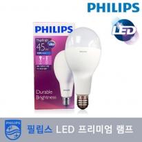 [필립스]메가브라이트45W_LED벌브26E/46E-램프,주광
