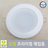 남영 4인치 다운라이트 LED 10W 매입등
