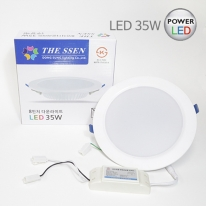 더쎈 8인치 다운라이트 LED 35W 매입등