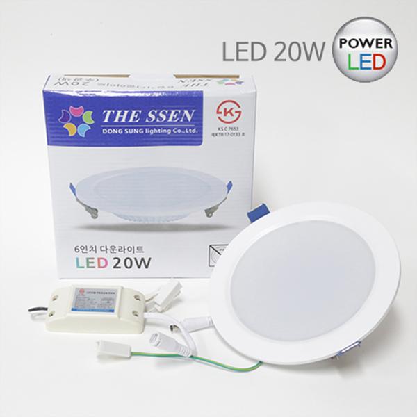 더쎈 6인치 다운라이트 LED 20W 매입등