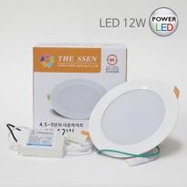 더쎈 4.5 ~ 5인치 다운라이트 LED 12W 매입등