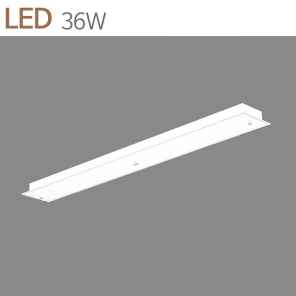 [키고조명]뉴실크 36x2 주방등 LED 36W 주광색