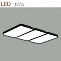[키고조명]시스템 거실등 LED 180W 블랙 주광색