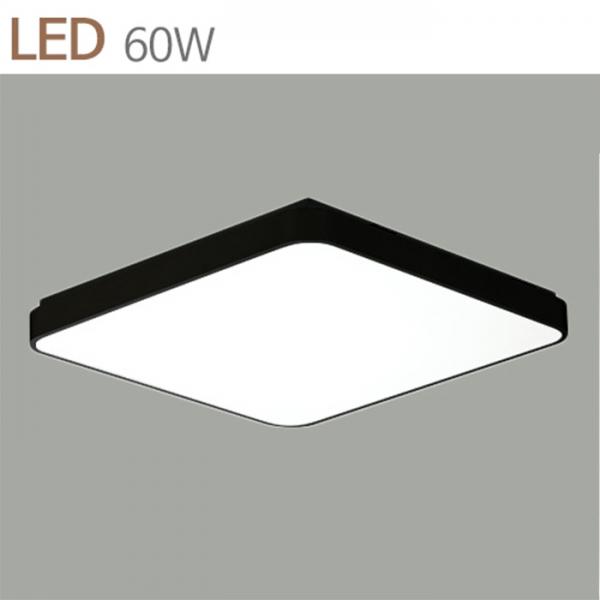 [키고조명]시스템 방등 LED60W 블랙 주광색