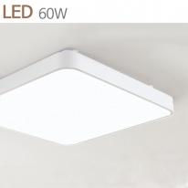 [키고조명]시스템 방등 LED60W 화이트 주광색