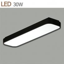 [키고조명]시스템 주방등 LED 30W 블랙 주광색