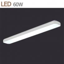 [키고조명]시스템 주방등 LED 60W 화이트 주광색