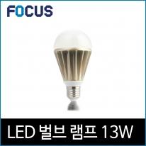포커스 LED 13W A70 AL 전구 램프 전구 노란빛 2700K