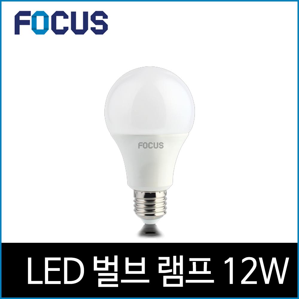 포커스 LED 12W S70 PC 전구 램프 전구 노란빛 2700K