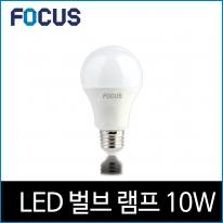 포커스 LED 10W S65 PC 전구 램프 전구 노란빛 2700K