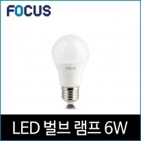 포커스 LED 6W S55 PC 전구 램프 전구 노란빛 2700K