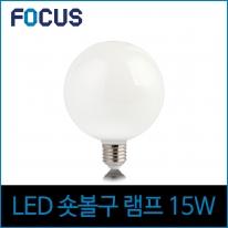 포커스 LED 15W G125 PC 숏 볼램프 전구 노란빛 2700K