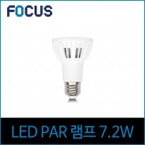 포커스 LED 7.2W PAR20 램프 파20 전구/주광색