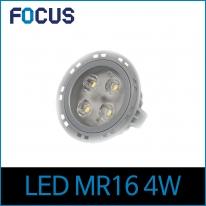 포커스 LED 4W MR16 램프 할로겐 대체 전구색 주광색