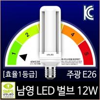 남영 LED 램프 12W 옴니 벌브 E26 고효율 전구 하얀빛