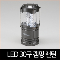 LED 30구 슬라이딩 캠핑 랜턴