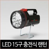LED 15구 충전식 랜턴 작업등 후레쉬