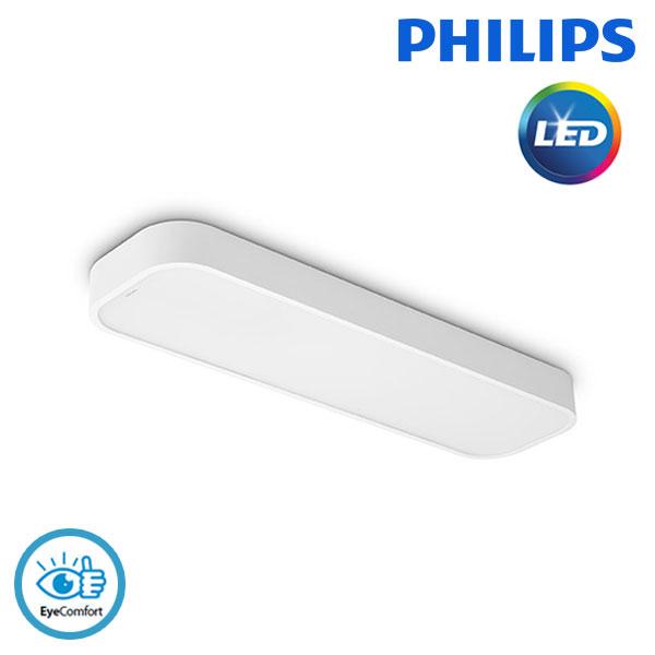 필립스 시스템 LED 30W 주방등 주광색