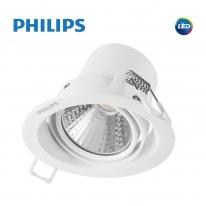 필립스 59777 LED 5W 3인치 매입등 다운라이트 스팟