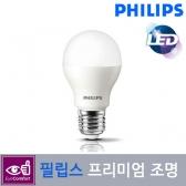 필립스 LED 9W 벌브 램프 전구색 노란빛 E26