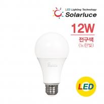 솔라루체 LED 램프 12W 정품 전구색 노란빛 벌브 전구