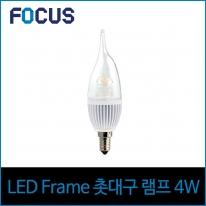 포커스 LED 투명 프레임 촛대구 4W E14 램프 하얀빛