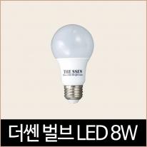더쎈 벌브 LED 8W 주광색 인테리어 램프