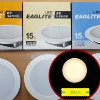 남영 LED 6인치 매입등 15W 슬림 다운라이트 주백색