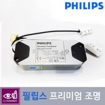 필립스 MR 전용 안정기 컨버터 ET-S 15 15W 디밍가능