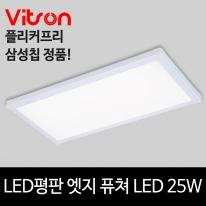 LED 평판 엣지 퓨쳐 플리커프리 640x320 25w 주광색