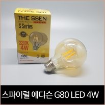 더쎈 에디슨램프 G80 LED 4w 골드 코팅 e26